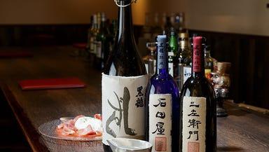 近江八幡 日本酒BAR masu/masu  メニューの画像