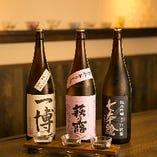 選べる日本酒の飲み比べセット