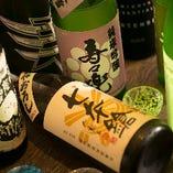 地元滋賀県の蔵元を始め、日本中津々浦々の蔵元から集めた日本酒をお楽しみあれ!