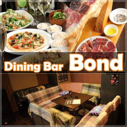 Bond 相模原店