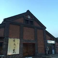 総社町バル 煉化の蔵
