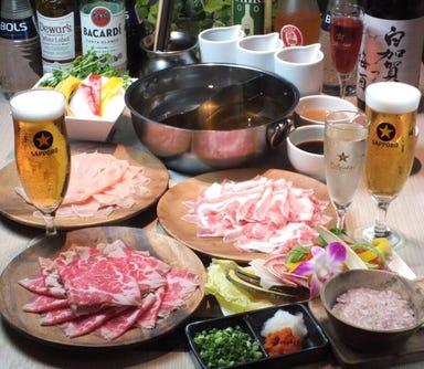 肉屋直営 しゃぶしゃぶ牛太 浦和パルコ店 メニューの画像