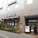 [駅近で便利◎] JR川崎駅西口 徒歩1分◇ホテルメッツ川崎1F