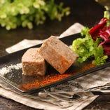ハーブが香る粗切り肉のパテドカンパーニュ