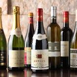 アウトレットワインは通常よりリーズナブルな価格でご提供!