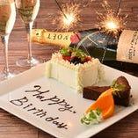 誕生日・記念日に♪メッセージ入りデザートプレートをご用意いたします!