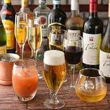 ビール・フルーツジャー・ワインカクテルなど豊富なラインナップ