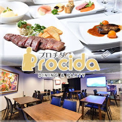 個室DINING&PARTY Procida-プロチダ-