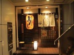 手ごねつくねと九州酒場料理 鳥よしはなれ