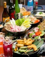 ◆宴会コースに自信あり