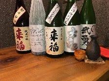 ◆月替り季節の地酒日本酒