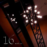 "2020 Autumn Fujihara's Special Couse - ""Aurore"" お一人様 8,000円(税込)"