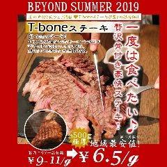 チーズ×肉バル BEYOND‐ビヨンド‐ 葛西