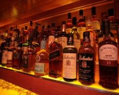 Bar Lounge Wild Gybe