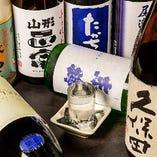 全国各地の日本酒【山口県ほか】