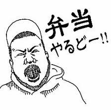 お弁当が大人気☆