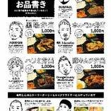 人気の黒場弁当やハラミ弁当など 5種類!価格も税込み1000円~
