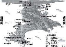 三浦半島地野菜