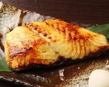 【磯貝名物】つぼ鯛の味噌焼き