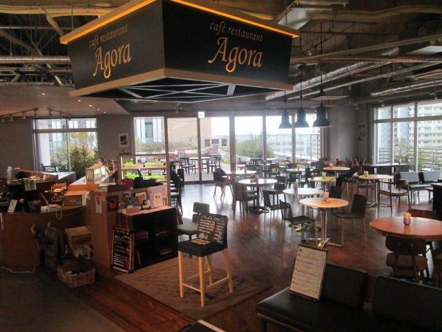 カフェレストラン AGORA(アゴーラ)