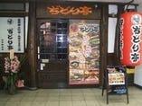 JR吹田駅直結でOK◎ 電車なら雨にも濡れません