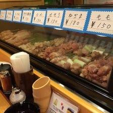 会津地鶏・飼育日数55日の大山鶏使用