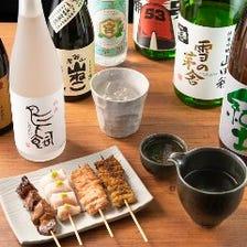 おまかせお食事コース 4,000円