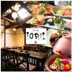 古民家個室×産直野菜 dining IOR?I