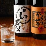焼酎、日本酒も各種ご用意!
