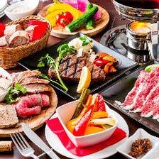 絶品の肉料理コース