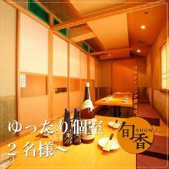 チーズ×肉バル Bistro 旬香 別邸 新宿東口店