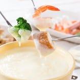 ◆ フレッシュ・チーズフォンデュ ◆【北海道】