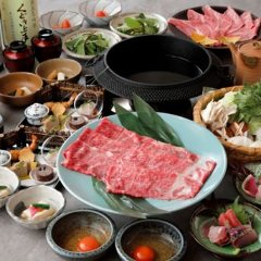 元祖石器日本料理 三是