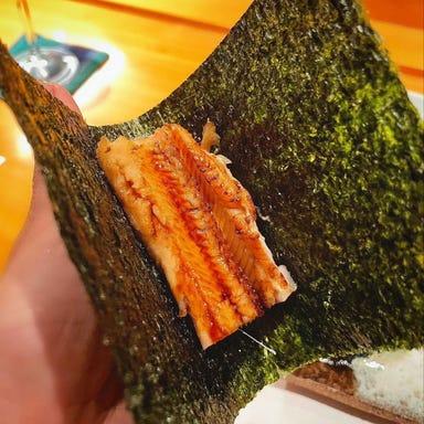 魚と肴 にし山  メニューの画像
