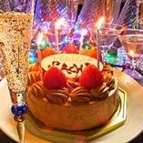 (1)お誕生日・記念日特典!バースデーケーキをサービス♪