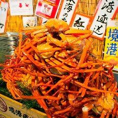 境港直送かに食べ放題 ごっつお 上野広小路店