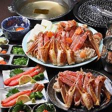 【飲み放題付】≪贅沢にかにを食べ尽くす≫焼きかに&かに鍋どちらも味わえる『かにコース【寿】』