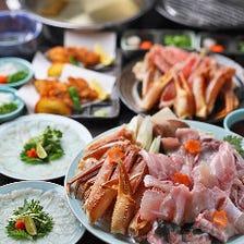 【料理のみ】ふぐ&かに料理が満載!メインの活とらふぐかに鍋&逸品がズラリ!『ふぐ・かにコース【朧】』