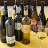 イタリア全土から集めたワイン。品種やワイナリーを厳選しました