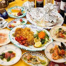 南イタリア料理をコースで堪能