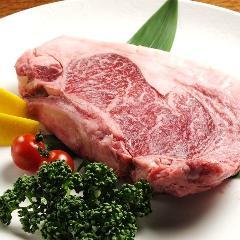 牛ステーキ おろしポン酢(黒毛和牛)