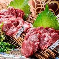 【贅沢宴会!接待に人気】完全個室有。肉も魚も堪能!豪華プレミアム6000円コース(飲放付)