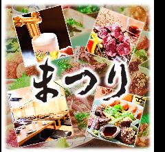 個室×肉宴会 居酒屋まつり 春吉