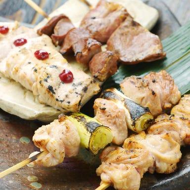 鶏魚Kitchen ゆう あべのキューズタウン店 メニューの画像