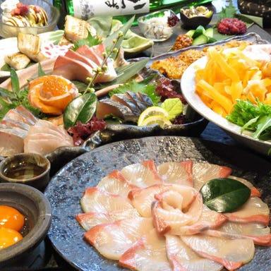 鶏魚Kitchen ゆう あべのキューズタウン店 コースの画像
