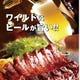 少人数貸切宴会×肉厚ハラミステーキ Mu(ミュウ)豊橋