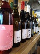 焼き鳥に合うワインや日本酒を厳選