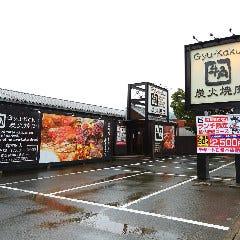 牛角 西舞鶴店