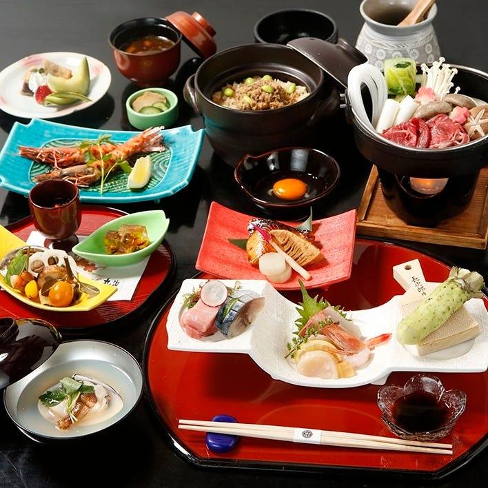 季節の厳選食材を活かした 伝統と熟練の技で作る懐石料理