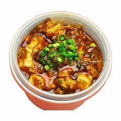 2:マーボー麺  ※麺をご飯に変更可能です。